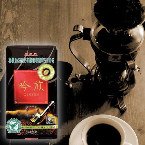 有機JAS認定 オーガニックコーヒー 吟煎