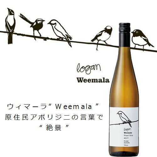 ローガンワインズ/ウィマーラ ピノ・グリ