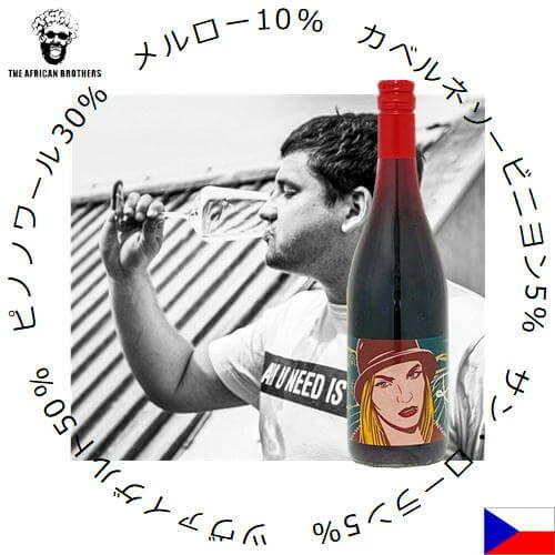 チェコのワイン クラスナ・オラ/ルビー